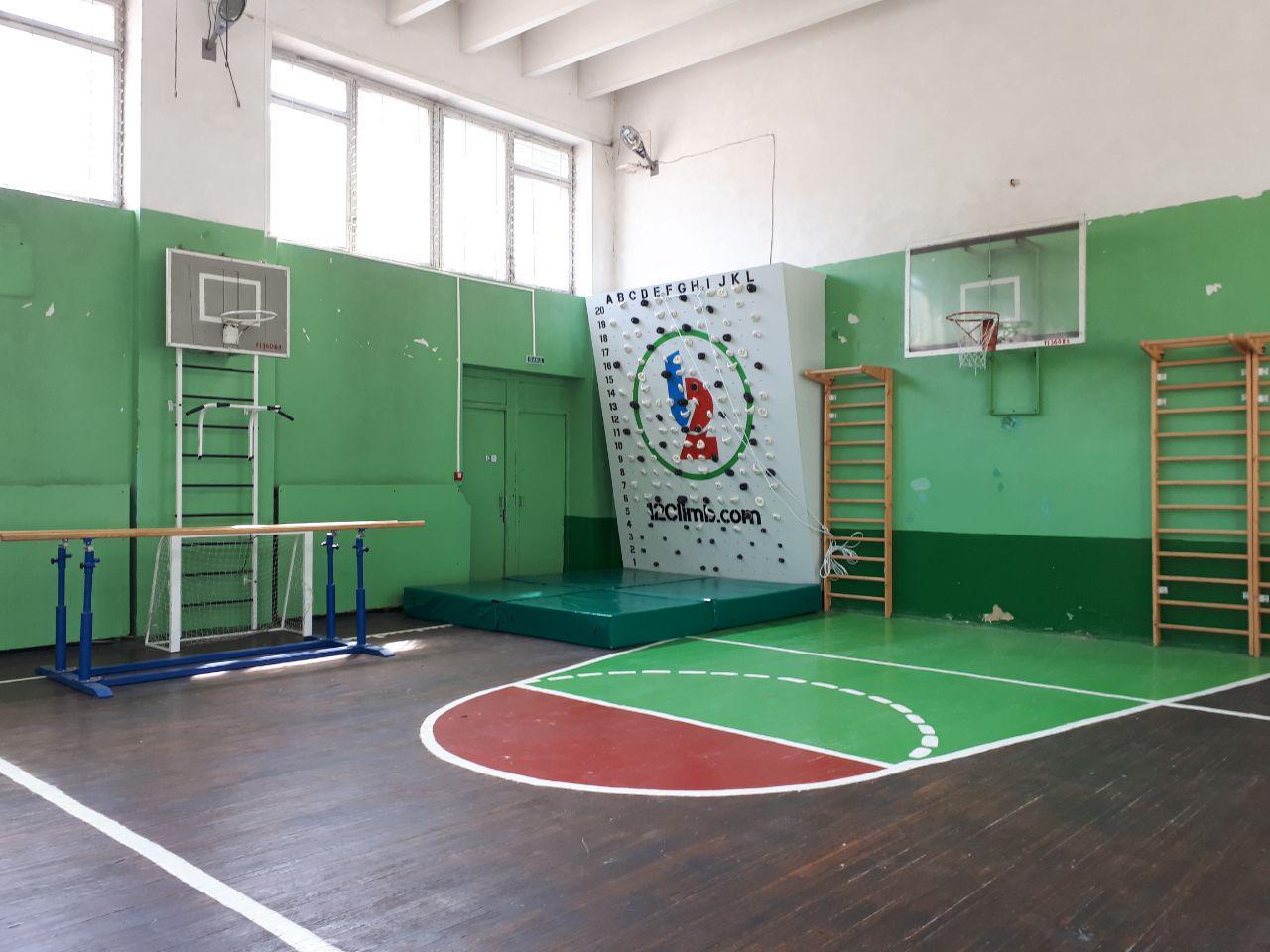 Школа №45, Київ